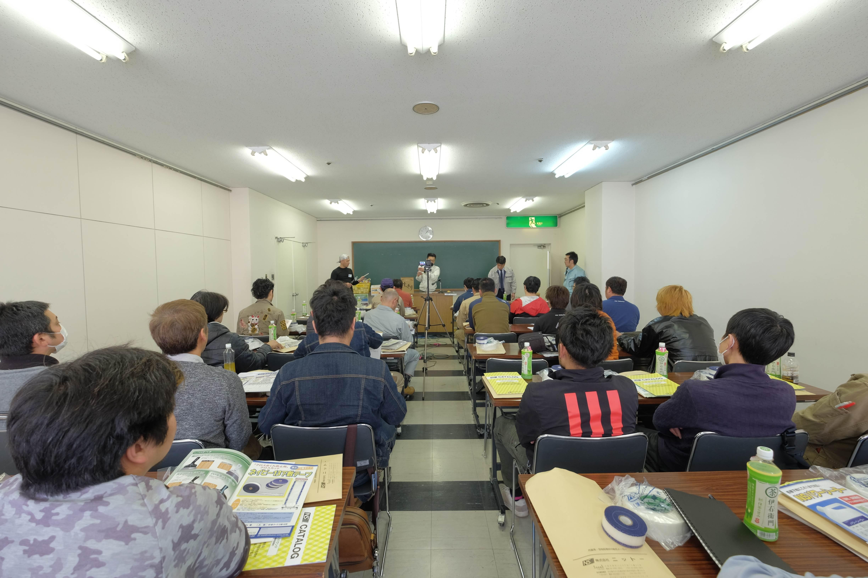 ニットーパテ講習会に参加しました。
