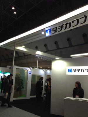 日本最大のインテリアショーに行ってみた!