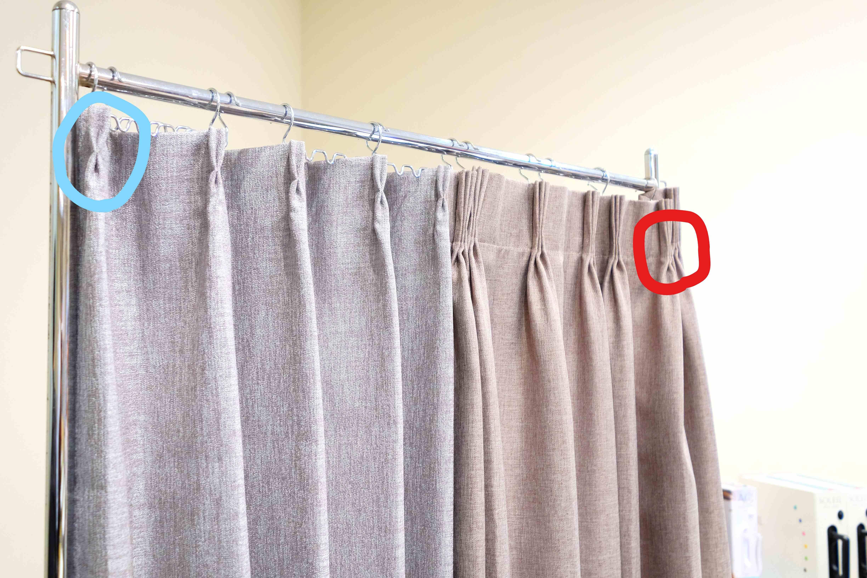 量販店のカーテンとオーダーカーテン 5つの違い